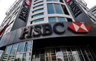 HSBC يتوقع أثرا محدودا على الاستثمارات السعودية بعد مقتل خاشقجي