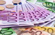 اليورو يواصل مكاسبه