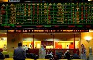 بورصة دبي ترتفع لكن المعنويات العالمية الضعيفة تضغط على الخليج