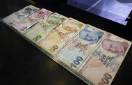 المركزي التركي يبقي سعر الفائدة دون تغيير عند 24%