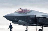ماذا يعني خروج تركيا من برنامج F-35؟