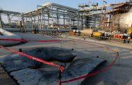 الطاقة الدولية: هجوم السعودية لن يؤثر بشكل كبير على الأرجح على إمدادات الغاز المسال