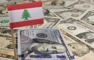 سندات لبنان الدولارية ترتفع بفضل آمال في دعم من الإمارات