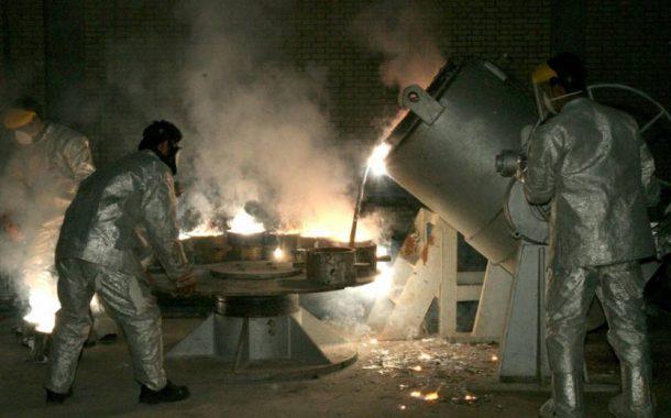 إيران تنطلق بإنتاج اليورانيوم المخصب في مصنع فوردو