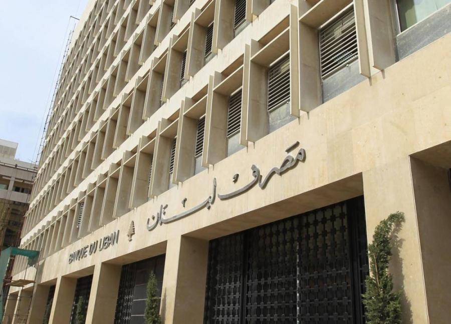 banque_du_liban