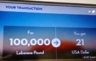 الدولار في مطار إسطنبول بـ5000 ليرة لبنانية!