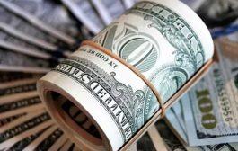 إليكم سعر الدولار لدى الصرافين اليوم الخميس