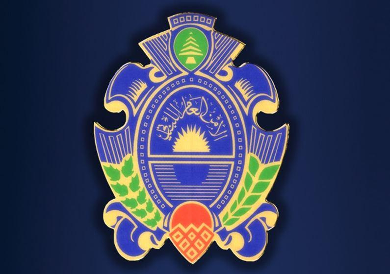 lebanese_general_security