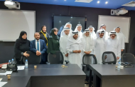 محاضرة للدكتور ابـراهـيـم عبدالله المطرف في مركز أسبار للدراسات والبحوث والإعلام الرياض تحت عنوان الدور الأهلي والعلاقات السعودية الدولية في ظل رؤية السعودية 2030