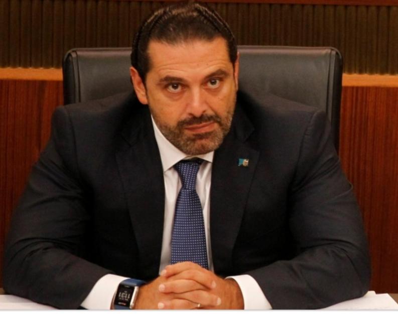 Saad_hariri_almoujaz