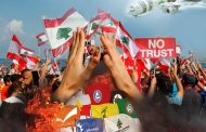 الوقت قد حان لتغيير مسار طبقة سياسة في لبنان... وتقرير دوليّ يكشف عن عواقب وخيمة تلوح في الأفق!
