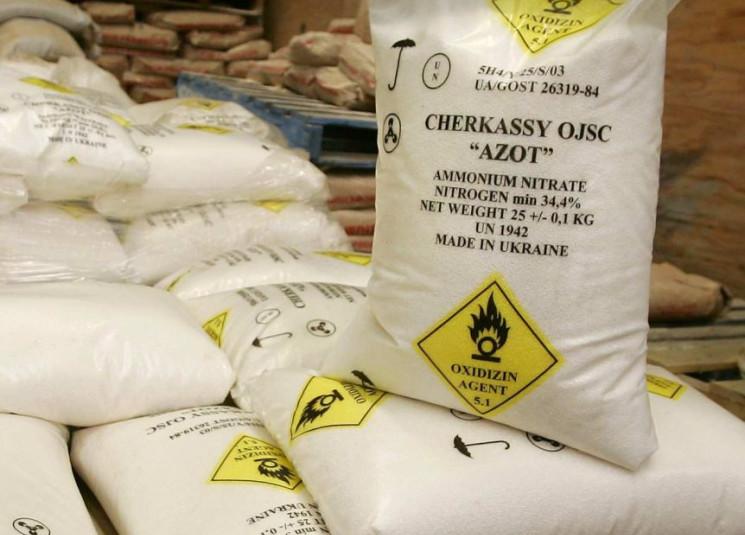 nitrate-ammonium-bags