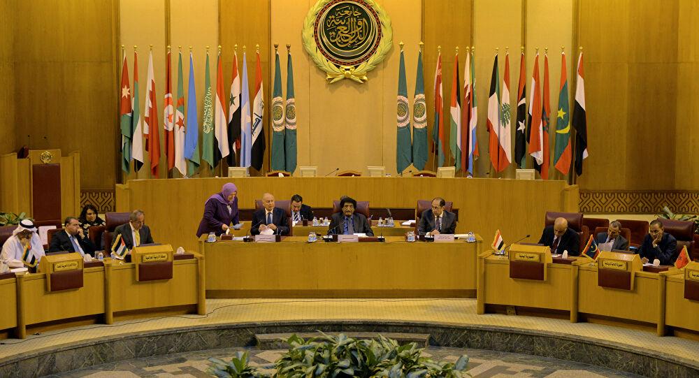 الجامعة_العربية