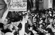 إرث عبد الناصر السياسي: نصير الفقراء ورمز القومية العربية والمواجهة مع إسرائيل