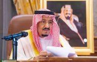 الملك السعودي يدعو في اتصال مع ترامب لحل