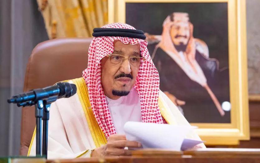 saoudi_king