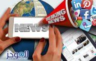 هل وحش العولمة ابتلع سيادة الدور الصحفي؟