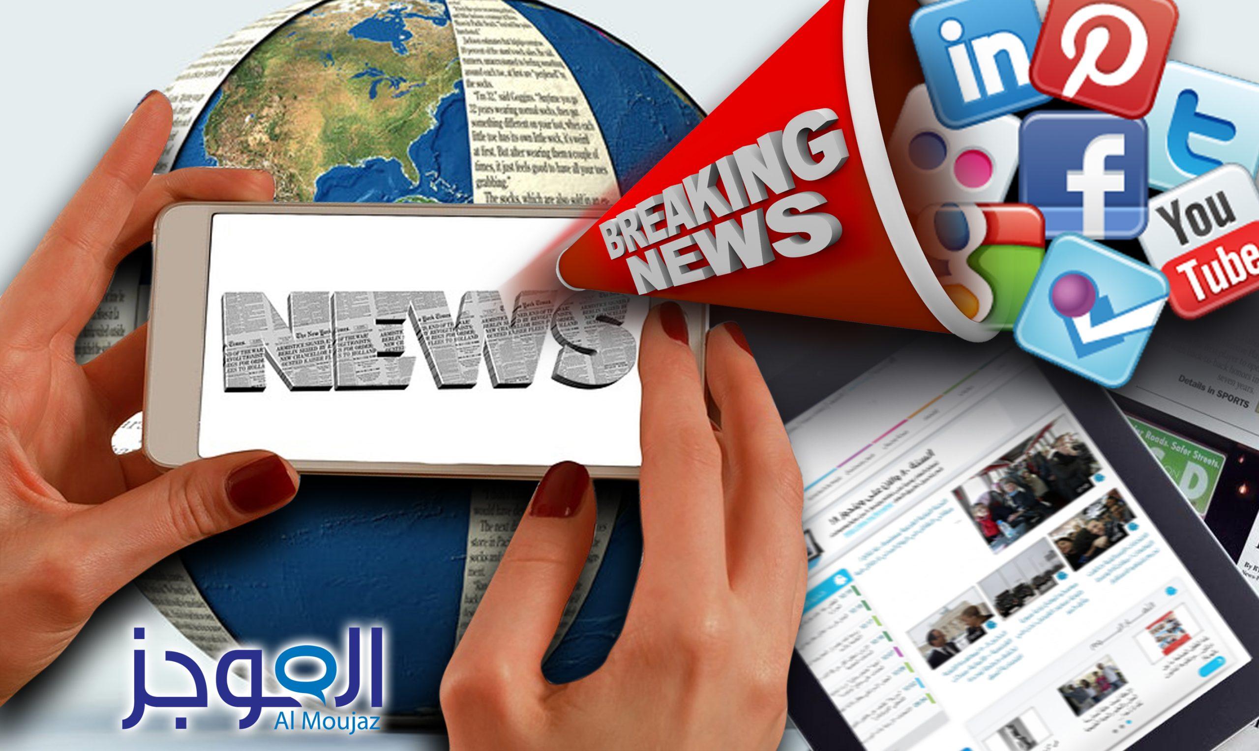 Press_social_media