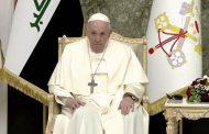 العراق... البابا فرنسيس يدعو إلى الوحدة ونبذ الانقسام: