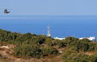 إطلاق صفارات الإنذار في المستوطنات الإسرائيلية القريبة من الحدود