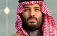 السعودية: حرب قانونية بين سلطات الرياض ومسؤول استخبارات سابق كبير