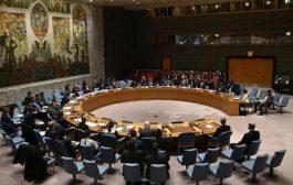 مجلس الأمن اجتمع حول مواجهات القدس... هل من اعلان مشترك؟